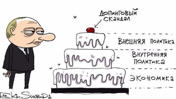 беговой_юмор23