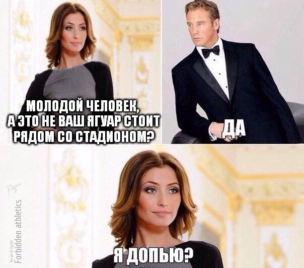 беговой_юмор26