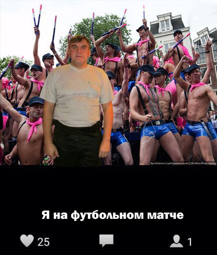 беговой_юмор32