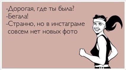 беговой_юмор33
