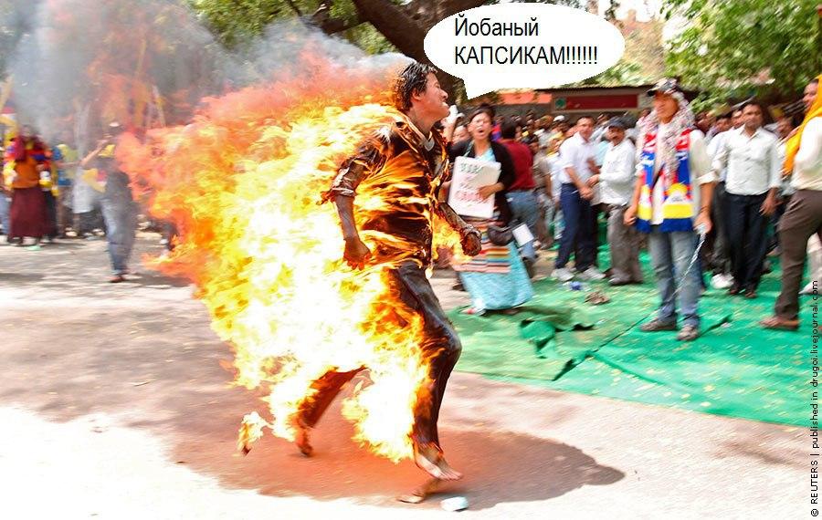 беговой_юмор34