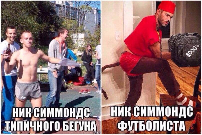 беговой_юмор35