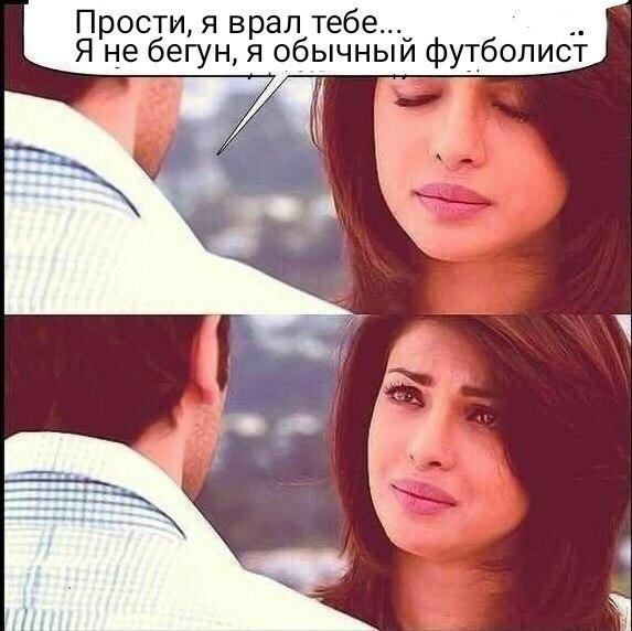беговой_юмор36
