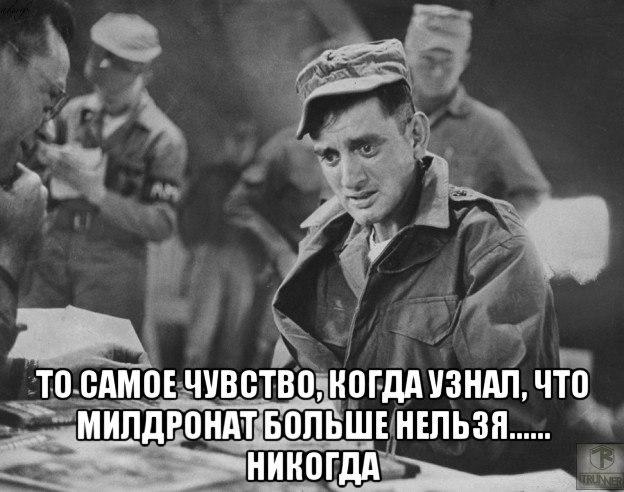 беговой_юмор37