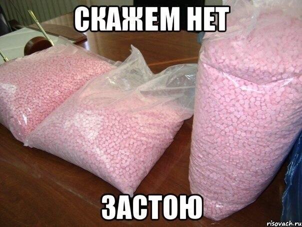 беговой_юмор38