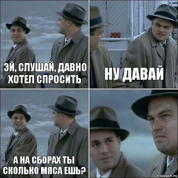 беговой_юмор5