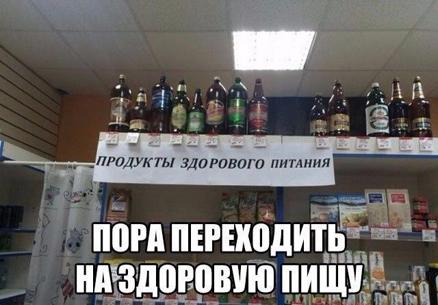 беговой_юмор6