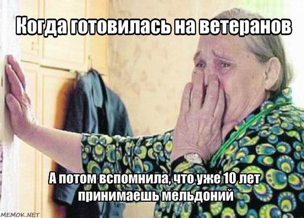 беговой_юмор7
