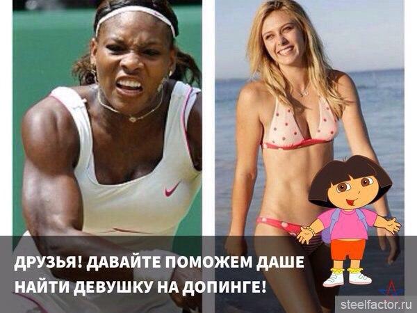 беговой_юмор9