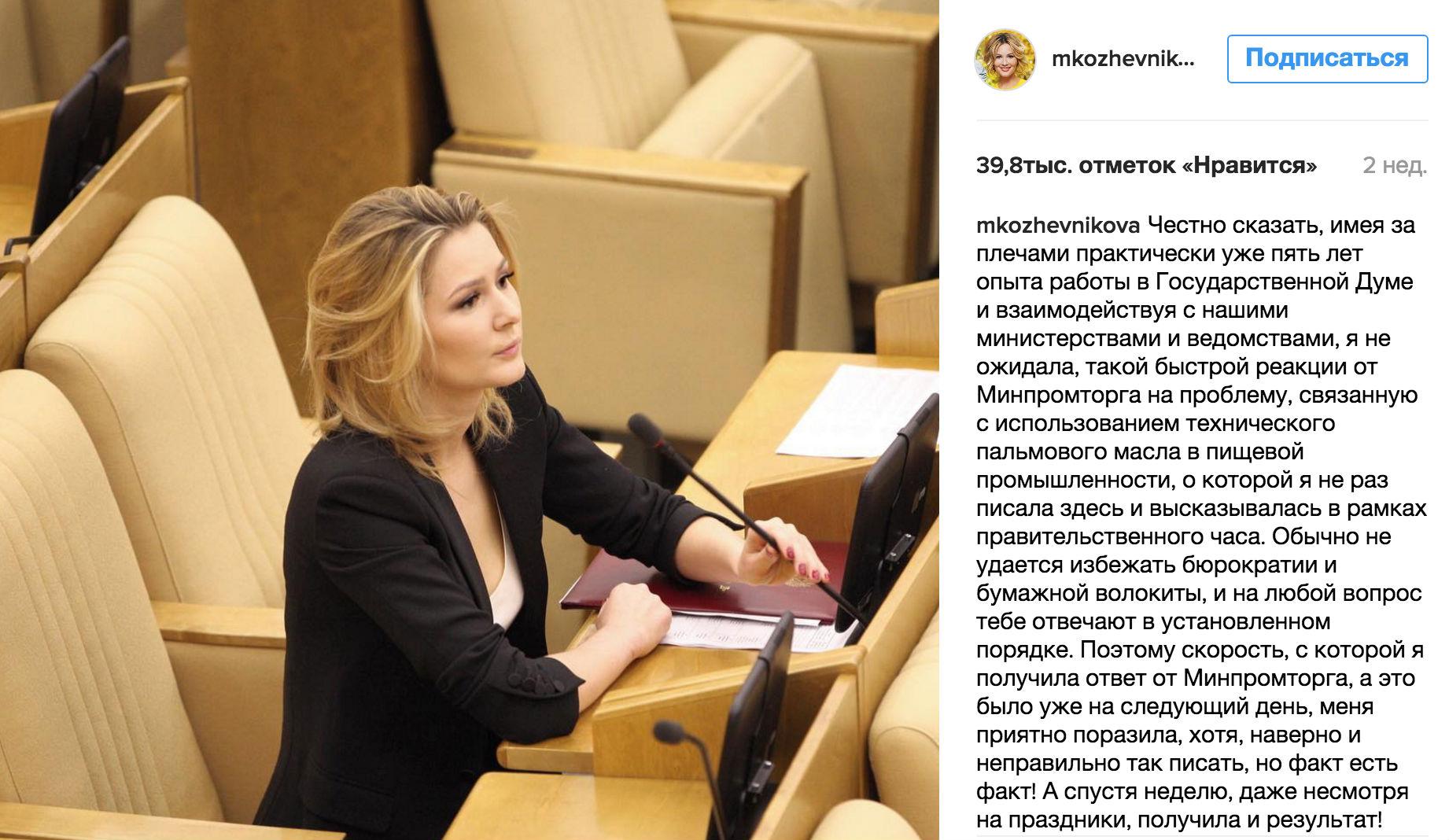 Кожевникова2