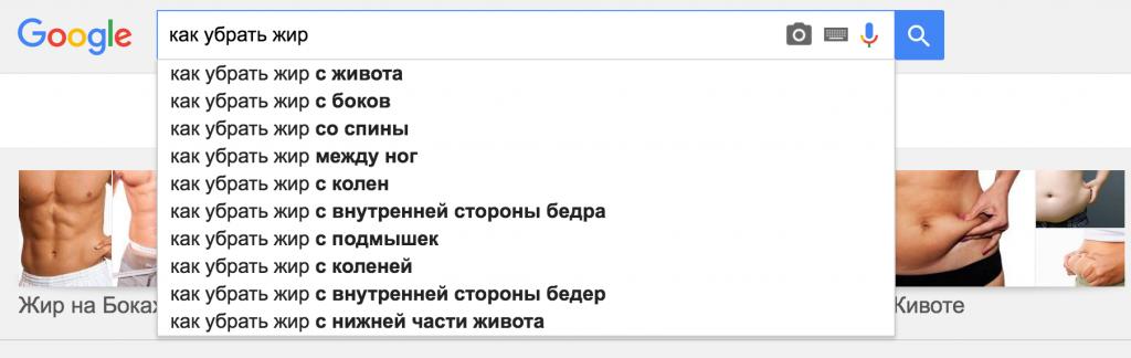 Скриншот с простым ответом: НИКАК. А точнее - контролировать место, где сгорит заметное количество жира - невозможно.