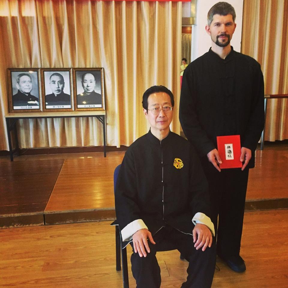 Владимир Сидоров и Учитель Пань Хоу Чен