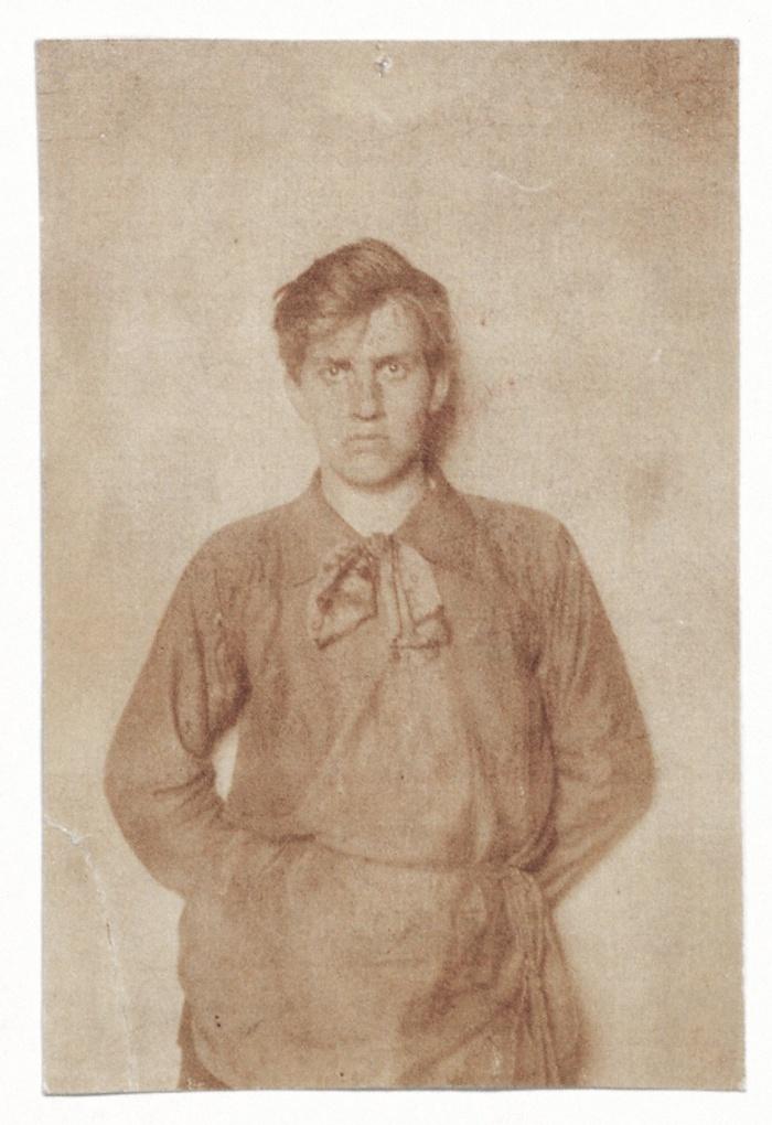 Владимир Маяковский, 1910 год, Москва