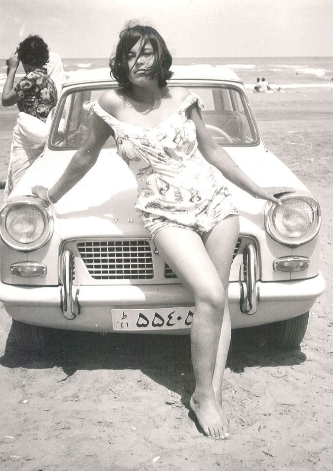 Иранская красавица, 1960