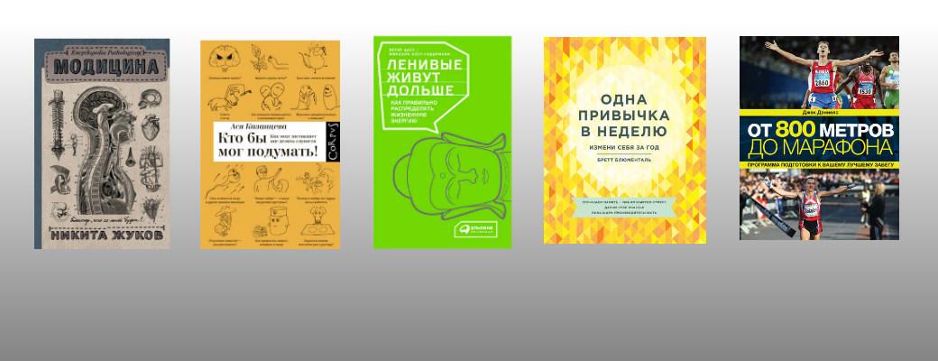 Книги_1