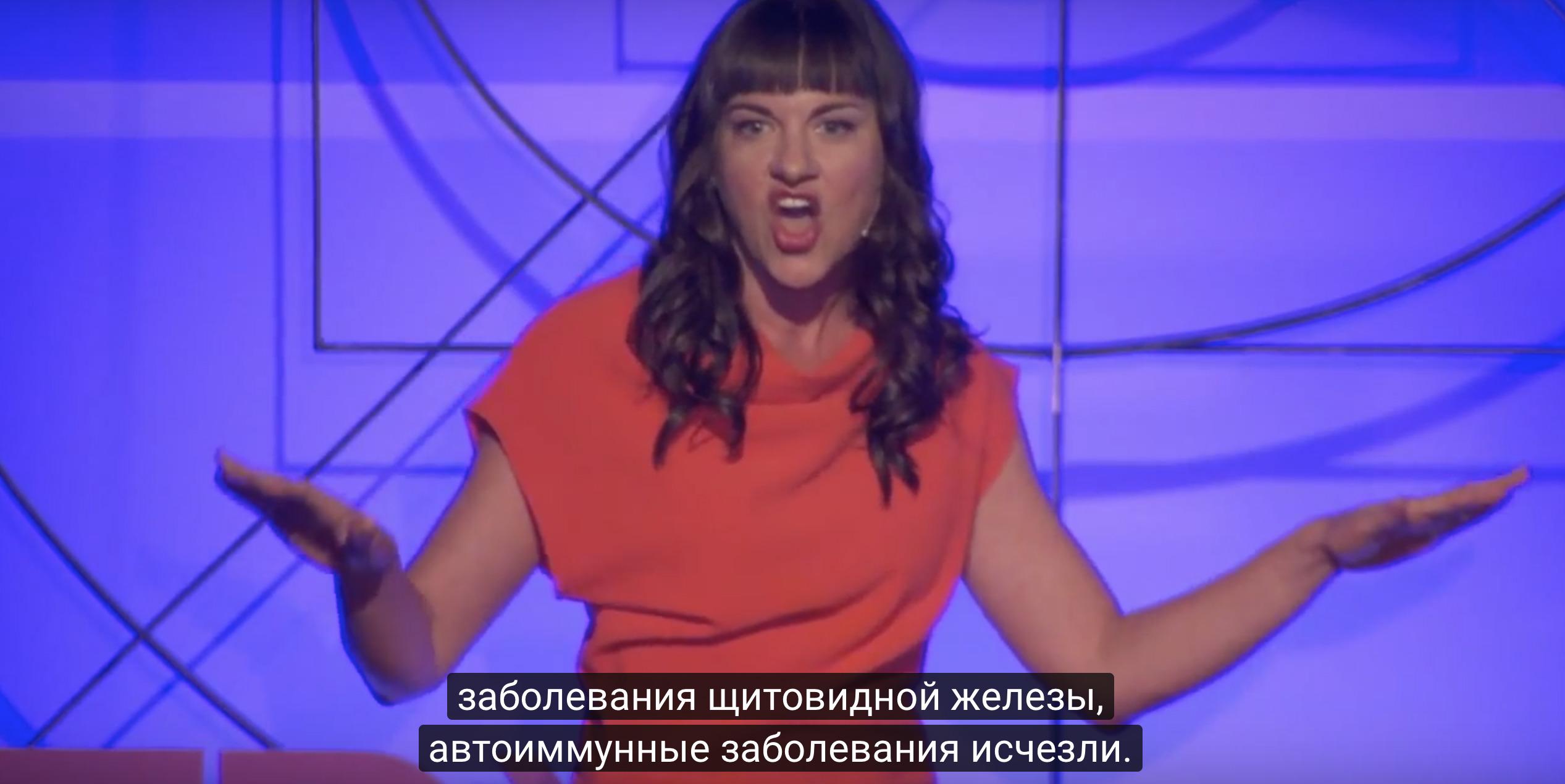 Лисса_плацебо_механизм_работы