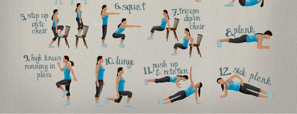 Порядок_упражнений_2