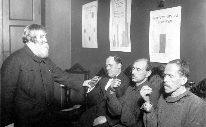 Лечение алкоголизма гипнозом, 1927 год, Ленинград, СССР