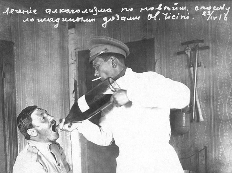 Лечение алкоголизма касторовым маслом. 23 апреля 1916 года. Российская империя.