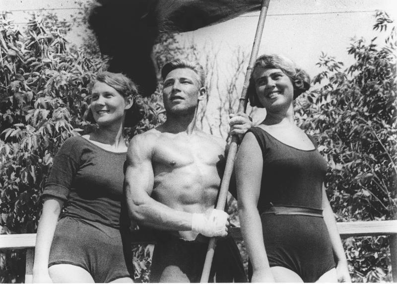 Физкультурники, 1940 год, СССР