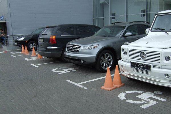 4_парковка для инвалидов