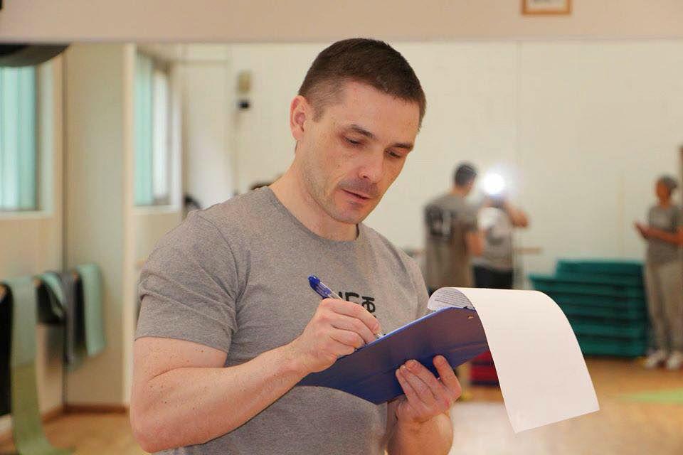 Сергей-Струков