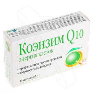 Убихинон_коэнзим_Q10