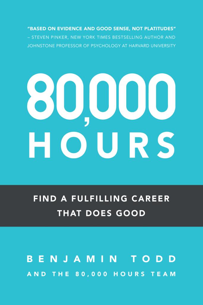 «80 000 часов». Саммари книги с комментариями