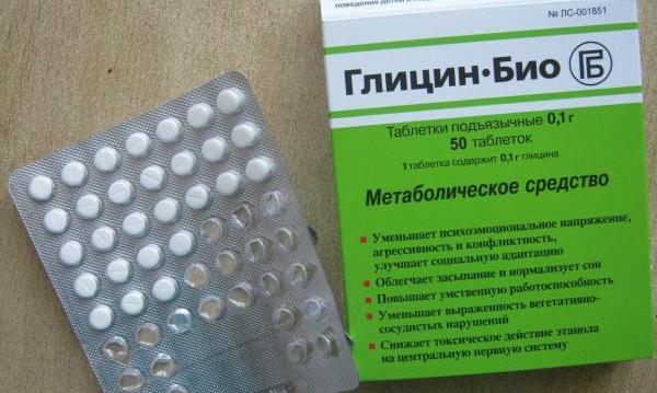 похудение с помощью глицина